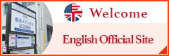 english official site